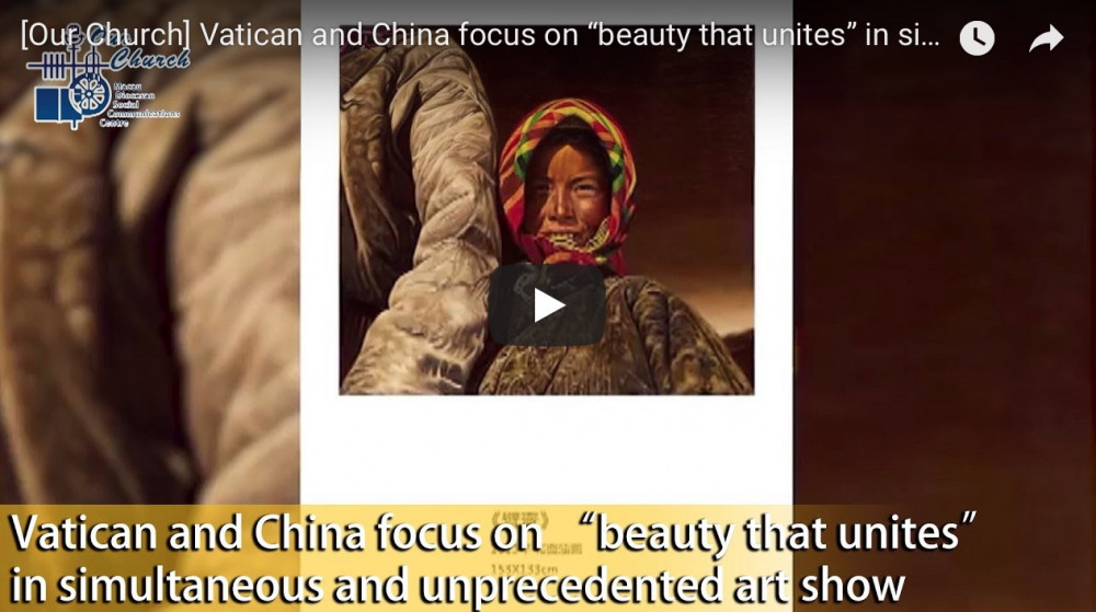"Vatican and China focus on ""beauty that unites"" in simultaneous and unprecedented show"