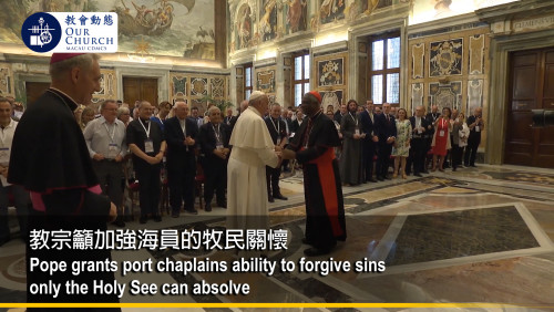 Pope grants port chaplains ability to forgive sins only the Holy See can absolve