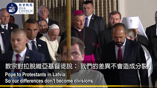 Pope to Protestants in Latvia: So our differences don't become divisions