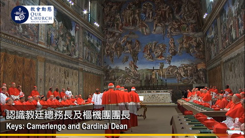 Keys: Camerlengo and Cardinal Dean