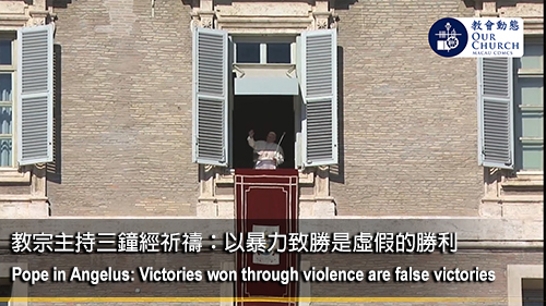 Pope in Angelus: Victories won through violence are false victories