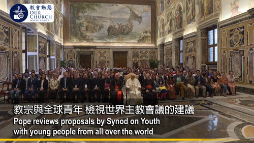 Pope reviews proposals by Synod on Youth with young people from all over the world