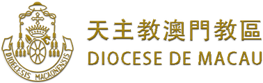 天主教澳門教區 · DIOCESE DE MACAU
