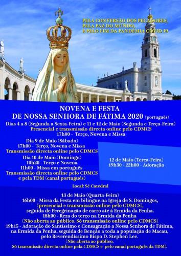 Novena e Festa de Nossa Senhora de Fátima 2020
