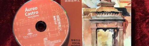 """""""ÁUREO CASTRO – VOCAL WORKS"""" VAI SER LANÇADO A 6 DE ABRIL, NO PAÇO EPISCOPAL"""