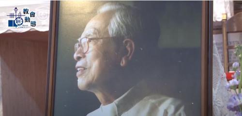 教區紅衣司鐸高天予神父安息主懷享年96歲(2021)