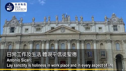 日常工作及生活 體現平信徒聖德