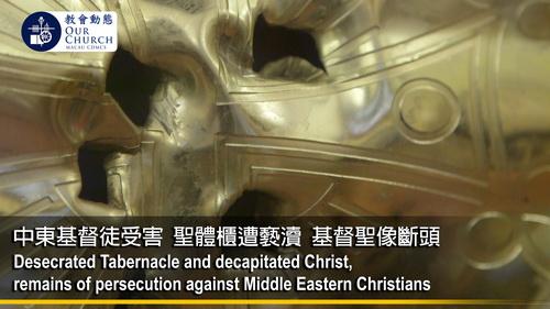 中東基督徒受害 聖體櫃遭褻瀆基督聖像斷頭