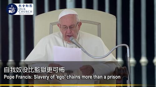 自我奴役比監獄更可怖