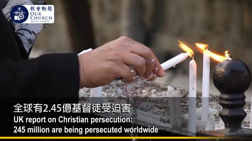 全球有2.45億基督徒受迫害