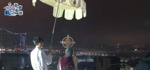 澳門教區舉行「主教山除夕跨年聖體降福」晚會