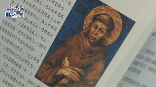 李主教於聖方濟各亞西西瞻禮提醒教友要活出「真正的貧窮」