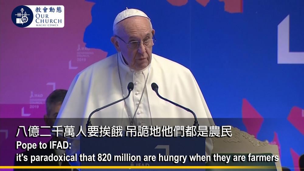 八億二千萬人要挨餓 吊詭地他們都是農民