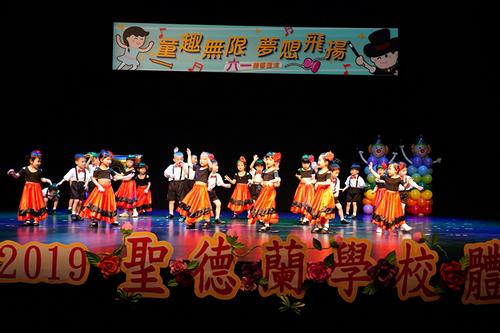 聖德蘭學校兒童節才藝表演活動
