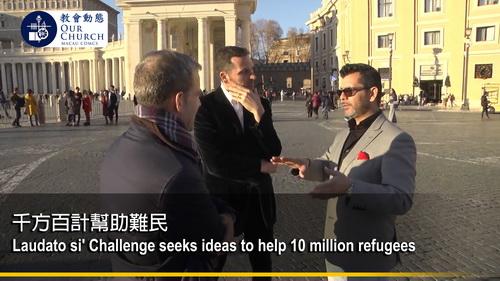 千方百計幫助難民