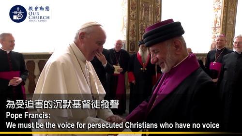 為受迫害的沉默基督徒發聲