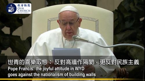 世青的喜樂取態: 反對高牆作隔閡,更反對民族主義