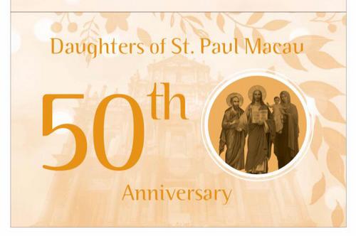 聖保祿孝女會慶祝來澳服務五十週年