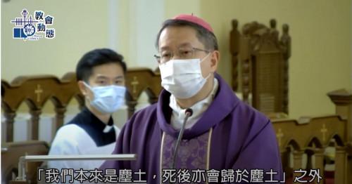 李斌生主教提醒教友要以積極的態度去善渡四旬期(17/02/2021)