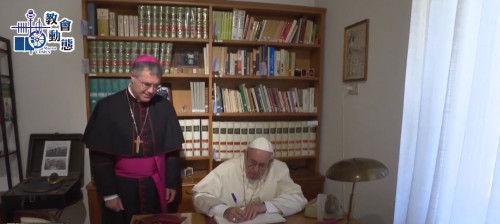 常見教宗文件說明