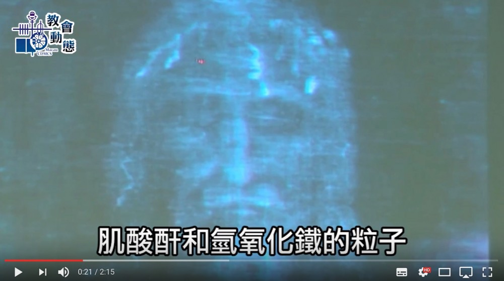 最新技術證實聖殮布曾包裹慘遭殘害的死者