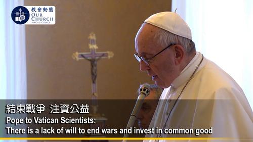 結束戰爭注資公益