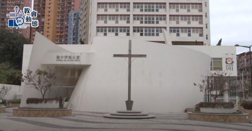 「宗教課程教師專業培訓課程」舉行結業彌撒(09/01/2021)