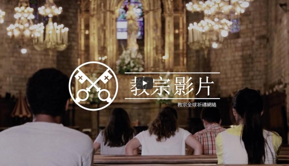九月份--願堂區傳播信仰