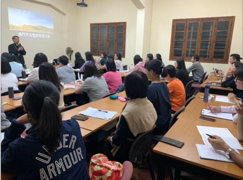 宗教課程教師專業培訓課程2019已開課