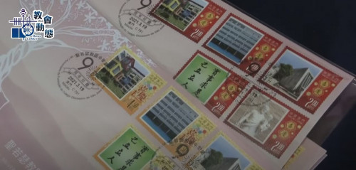 聖若瑟教區中學舉行彌撒及發行紀念郵品慶祝校慶90週年