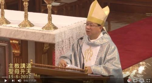 聖母升天大禮彌撒主教講道