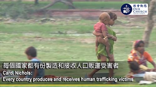 每個國家都有份製造和接收人口販運受害者