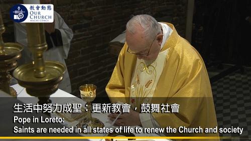 生活中努力成聖:更新教會,鼓舞社會