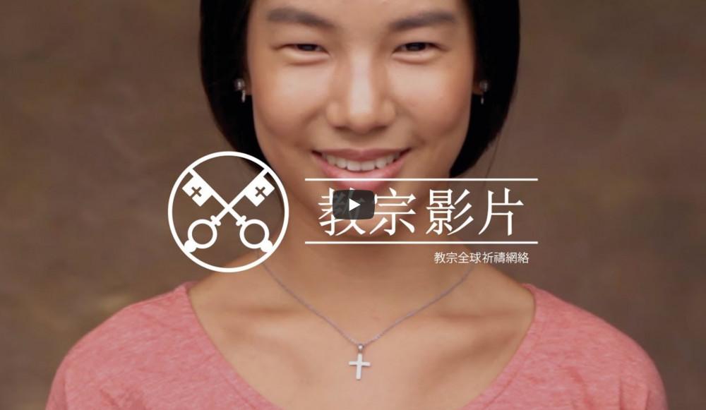 十一月份--在亞洲為福音作見證