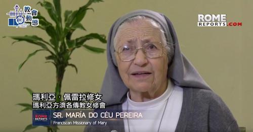 傳教會修女70年來為七位教宗服務