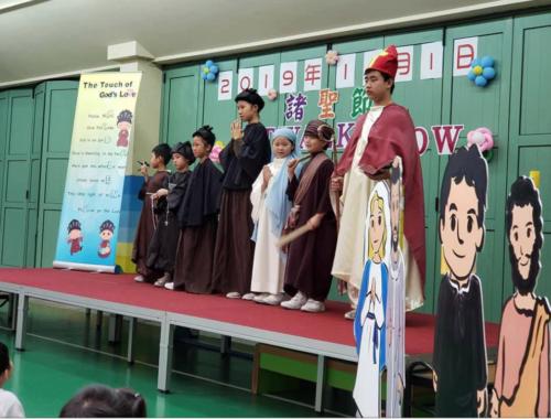 聖瑪大肋納學校舉行諸聖節慶祝活動
