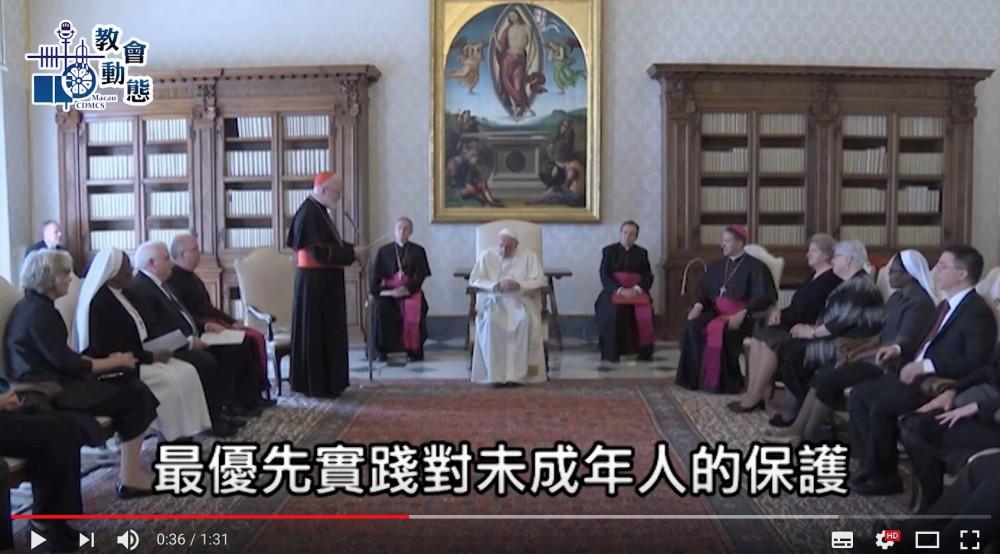 教宗方濟各:絕不容忍教會內侵犯兒童的罪犯